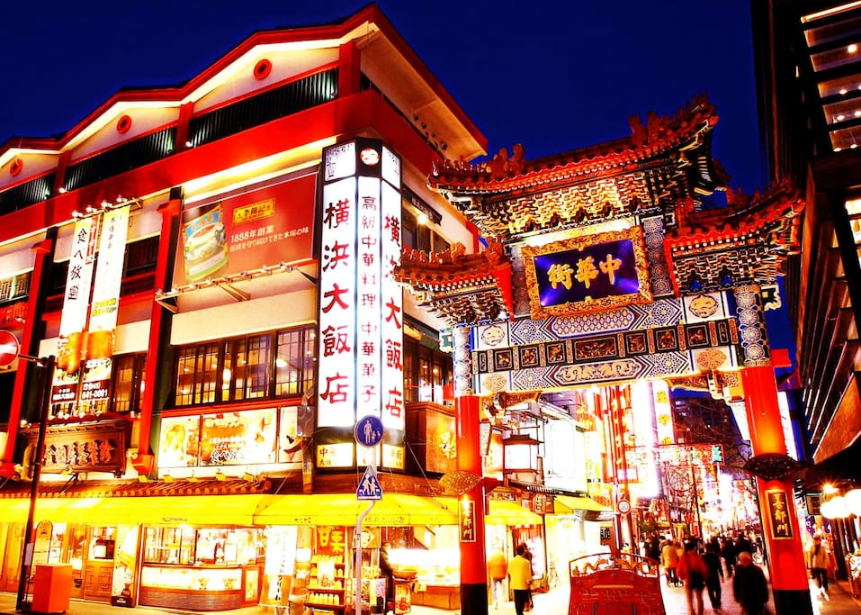Yokohama Chinatown is known as the world's best Chinese food spot. With more than 600 shops in only a 2500 square meter area there are plenty of restaurants to choose from. 約0.2平方キロのエリア内に600店以上の店舗があり、日本最大かつ東アジア最大の中華街です。