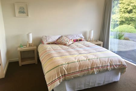 Modern warm Room available now for short term stay