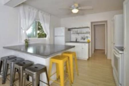 Pineapple Shack - Laie - Appartement