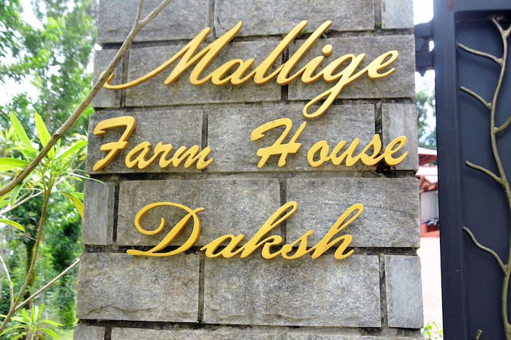 MALLIGE FARM HOUSE (Home Stay) - Nature's Paradise