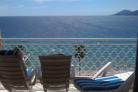 Vue mer féerique & terrasse - Cannes - Apartmen