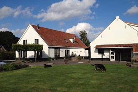 Nice stay in the guesthouse - Nederweert - Lakás