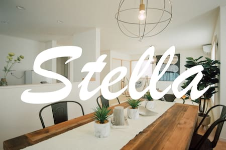 Vacation Rental House Stella / For FAM and Friends