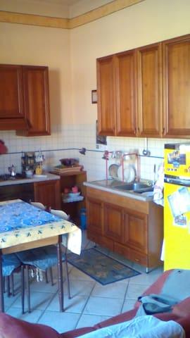 Appartamento in centro città a Racconigi - Racconigi - Apartament