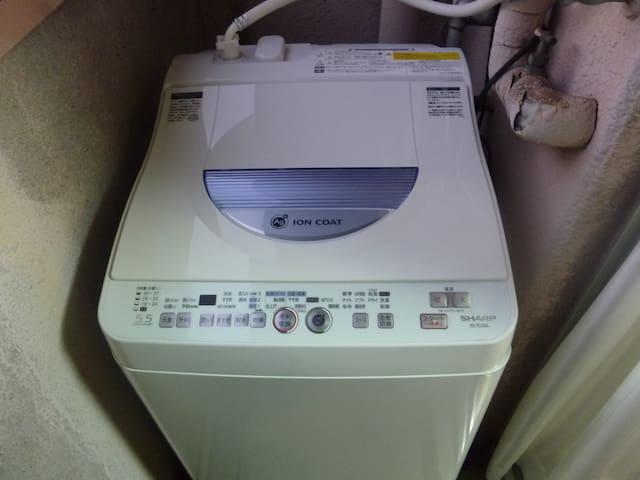 Washer-dryer.
