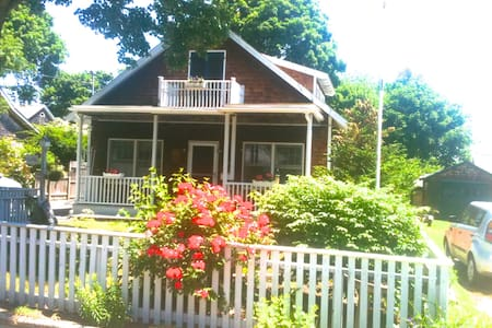 Sweet Bungalow In-town, Jamestown - Jamestown