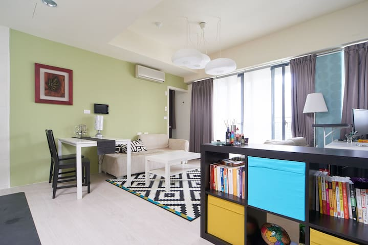 Stylish deco 1-bedroom apartment - Taoyuan City - Byt