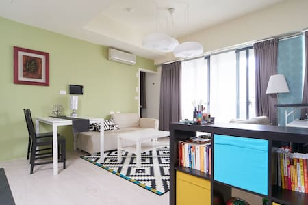 Stylish deco 1-bedroom apartment - Taoyuan City