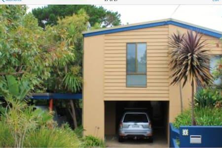 Malua Bay Beach House - Malua Bay