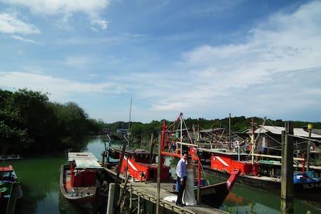 沙沙兰,一个宁静又热情的渔村。 - Kisház