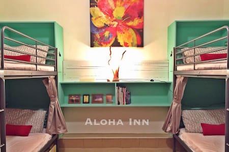 Aloha Inn_Kenting 2 Bunk Bed Room