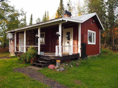 Малка и уютна къща