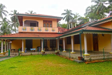 villa amaya - Dankotuwa - Bed & Breakfast