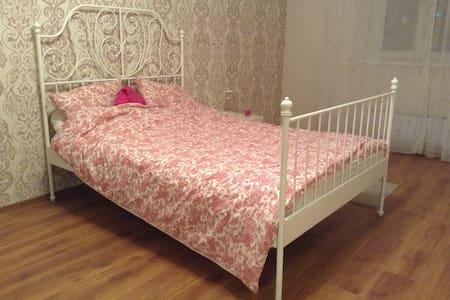 Brand New Apartment - Moskva - Lejlighed