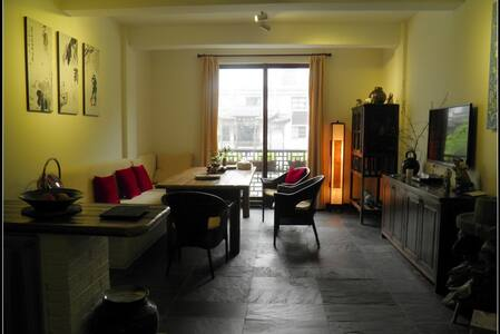 New! Xidi Van Gogh Inn 西递梵高客栈 - Huangshan - Villa
