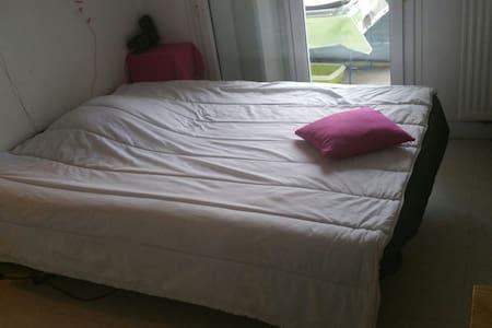 Chambrée privée / Cozy Private room - Rosny-sous-Bois