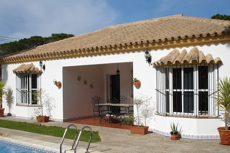 Beautiful Villa: La Barrosa, private Swimming Pool - Chiclana de la Frontera - Casa de campo