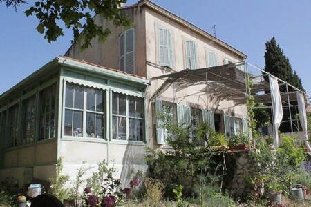 Technopole de chateau Gombert  2 chambres - Marseille