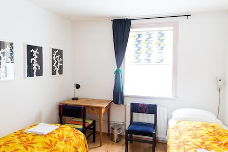 Bed&Breakfast in heart of Akureyri - Akureyri - Bed & Breakfast