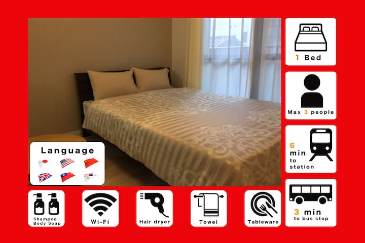 900m to CANAL city and TENJIN area with FREE WiFi - Chuo Ward, Fukuoka - Lägenhet