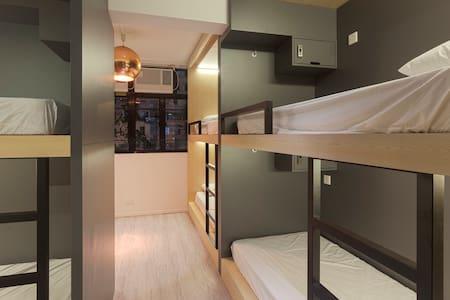 2.2 Sleep in a Pod in Hong Kong! - Hong Kong, Hong Kong
