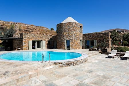 Unique & Traditional Mill Villa. - Koundouros