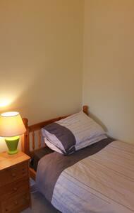 Broughton Street - Single Room - 爱丁堡 - 公寓