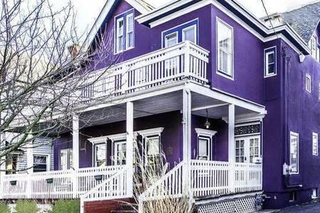 Purple, Huge, 1 block to the beach. - Asbury Park - Apartamento