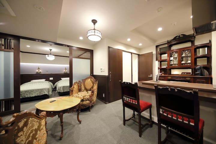 Guest House Daikoku