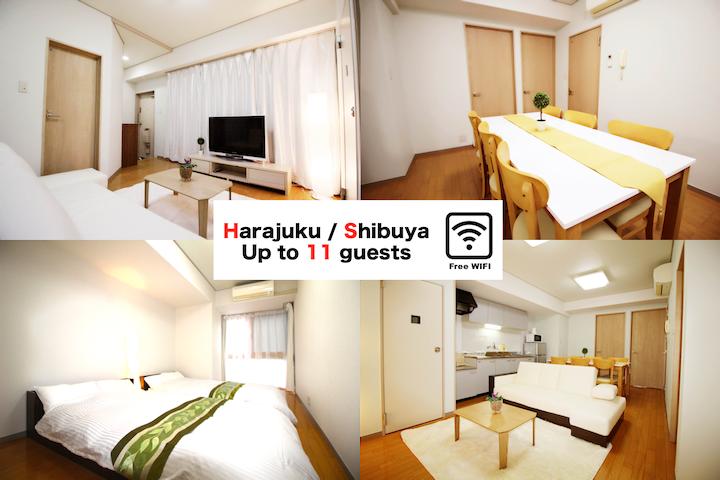 Harajuku/Omotesando★shibuya inTokyo - Shibuya-ku - Apartment