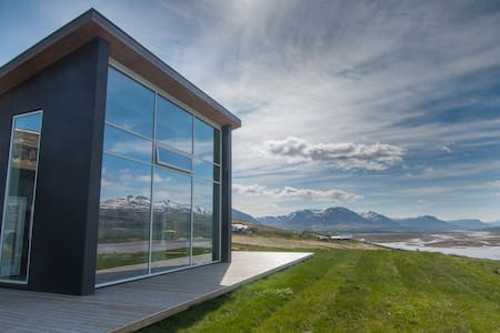 A beautiful villa in North Iceland  - Akureyri
