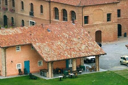 Sognare Casa Savoia - Santa Vittoria - B&B/民宿/ペンション