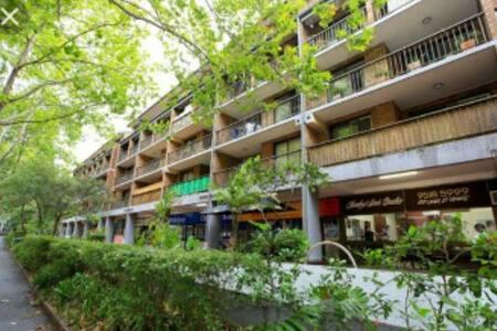 Perfect location CBD Split Level! - Pyrmont - Apartamento