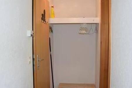 Kleine, gemütliche Ferienwohnung (Free WiFi) - Lenk - Apartment