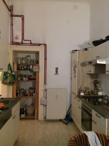 Charmantes Gästezimmer in Zentru (Hidden by Airbnb) ähe
