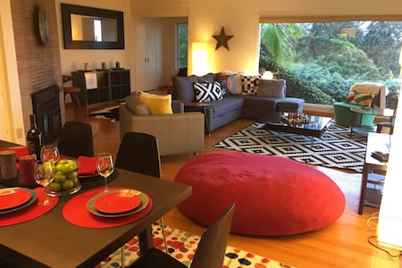 Lovely Mid-Centery Modern Gem in North Berkeley - Berkeley - Casa
