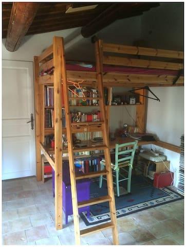 Chambre dans Maison ancienne - Saint-Chamas - Hus