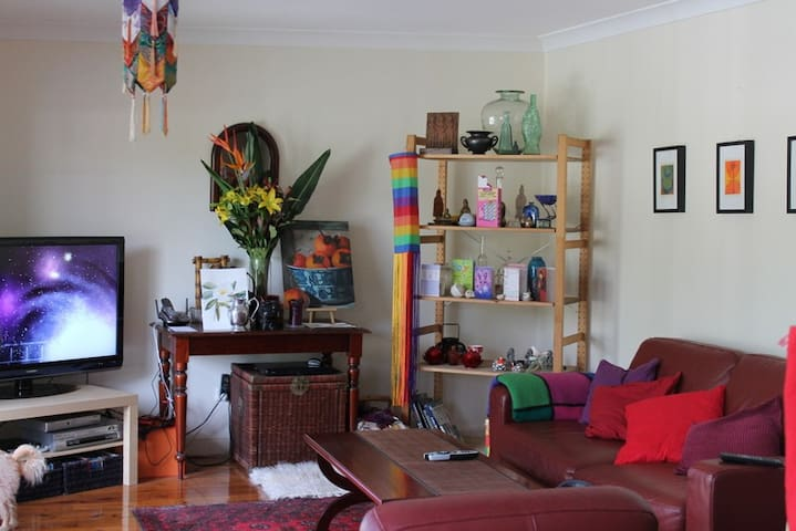 Great Houseshare Strathfield  - Strathfield South - Hus