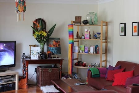 Great Houseshare Strathfield  - Strathfield South - Haus