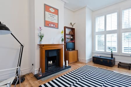 Designer flat in SW London - Teddington