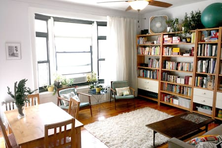 A Sunny 2 Bedroom perfect for 4 or 3 plus a baby! You're 22 minutes on the A Express Train to Mid-Town and blocks away from the famed branch of the Metropolitan Museum, the Cloisters.