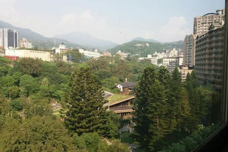 HOME AWAY FROM HOME II 溫泉套房! 新北投 - beitou - Wohnung
