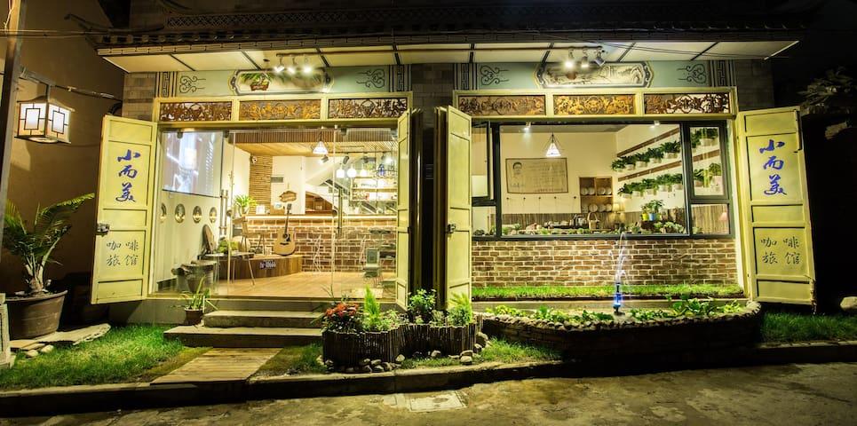[任选一间·主题房间]享受度假时光!大理古城出租率超高,超温馨民宿&咖啡馆 - Dali