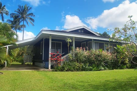 Charming Home, Walk to Beach (BLU) - Hanalei