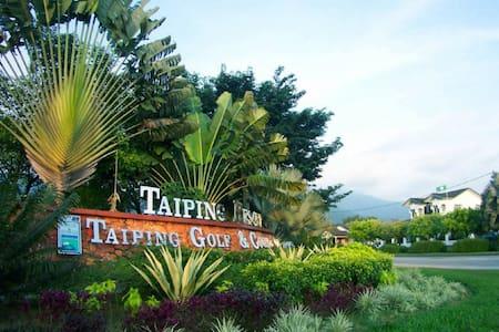 Taiping Golf Resort, Studio Unit - Kamunting - 公寓