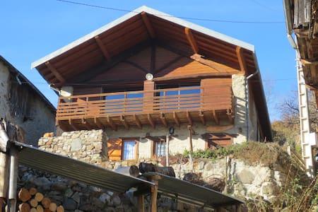 BELLE   Bergerie, village de LAPEGE - Lapège - House