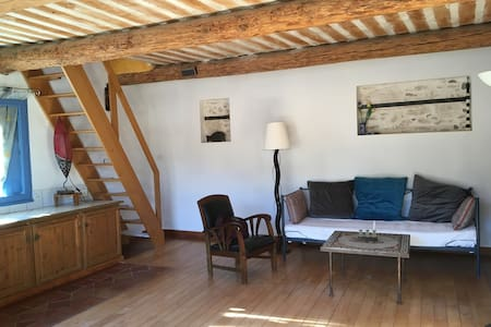 Duplex Terrasse au coeur de la Provence - Rognes - Apartment