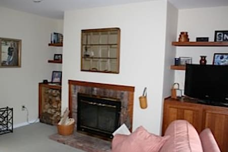 Sugarbush/Mad River Valley - Condo