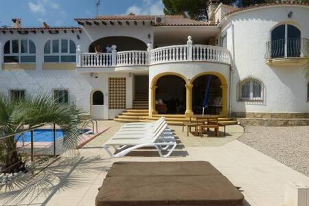 """Casa Aquila"" Luxury Villa (4guest) -  La Plana"