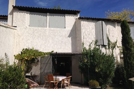 Stunning view and peace in the heart of Provence - Cabrieres d'avignon - 独立屋